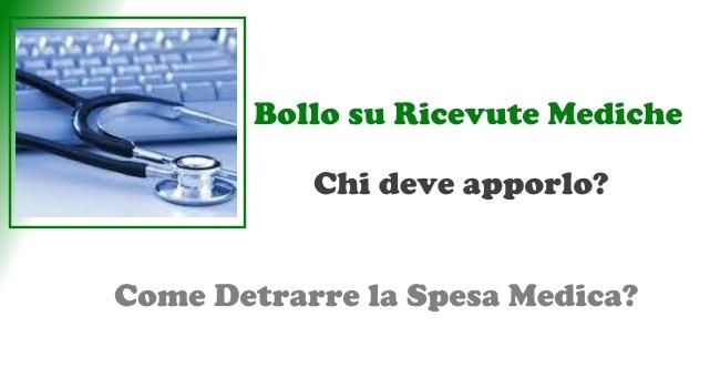 Ricevute Mediche: Bollo